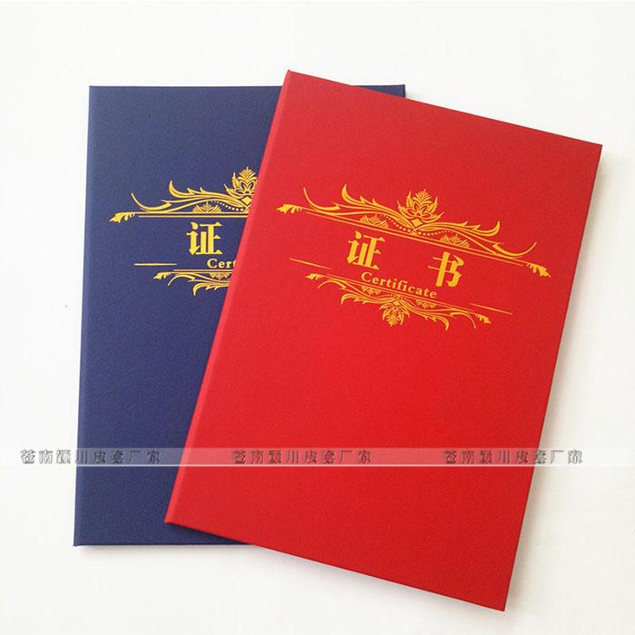 zheng书