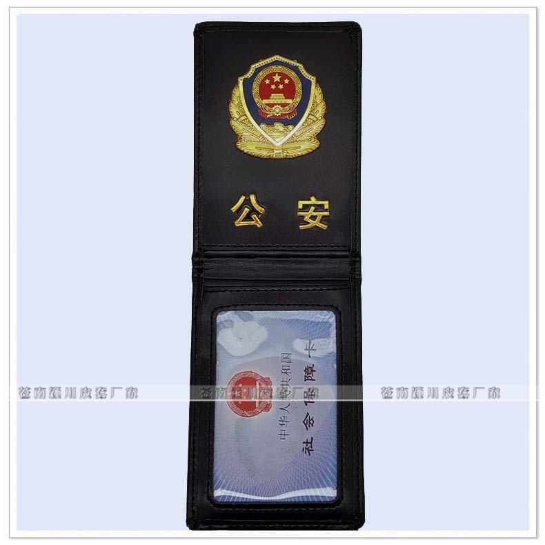 ren民警察zheng件tao展开mian