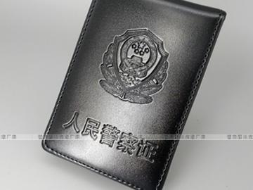人民警察证件套 警官证件皮套