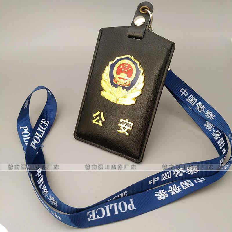 警察工作zheng皮taodan层卡taoA款:正mian