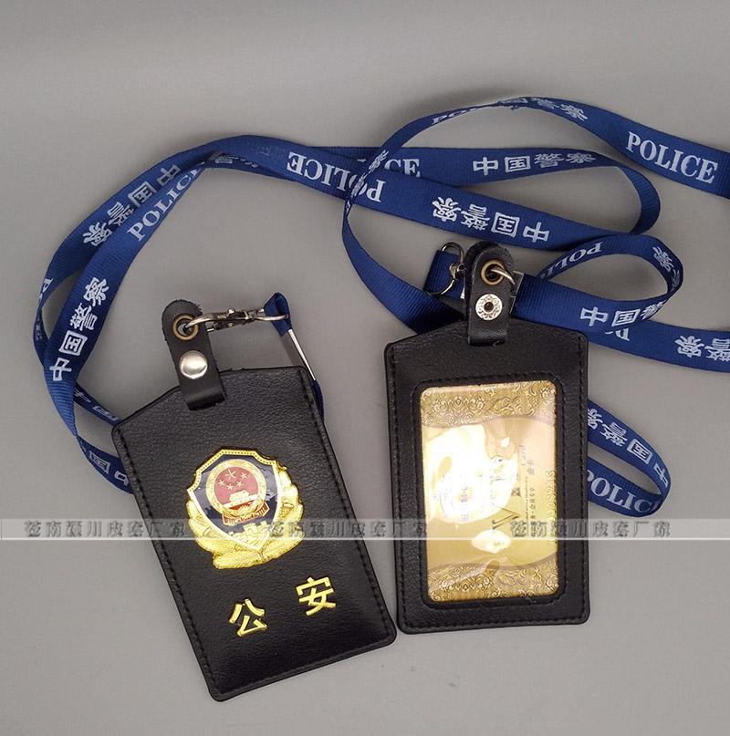 警察工作zheng皮taodan层卡taoA款:正背mian
