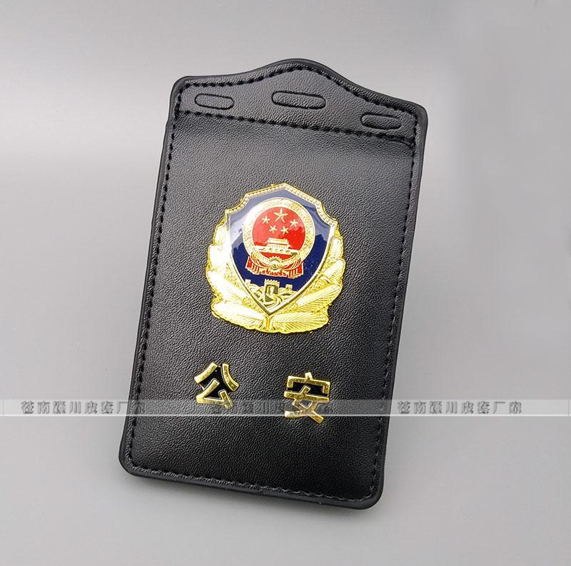 警察工作zheng皮tao多层:正mian