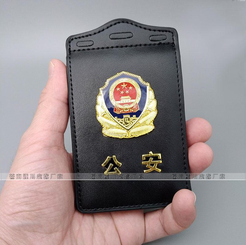 警察工作zheng皮tao多层:手持正mian