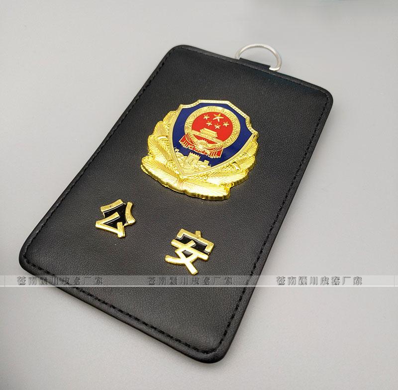 警察工作zheng皮taodan层卡taoB款:正mian