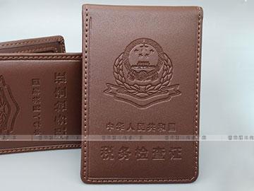 新版税务检查证皮套:棕色与黑色皮