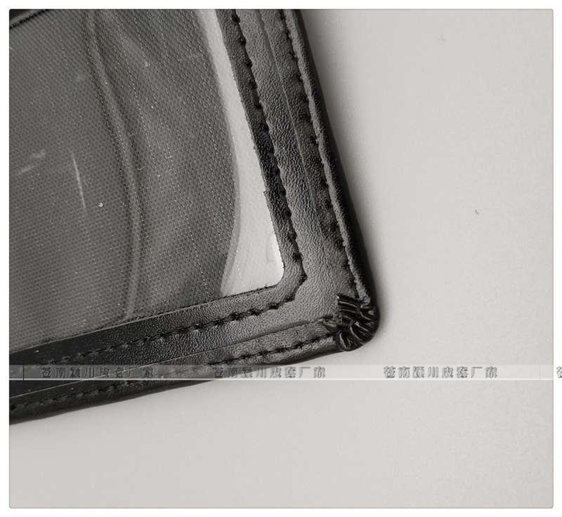 新版税务检查证皮套:黑色裁缝细节图片