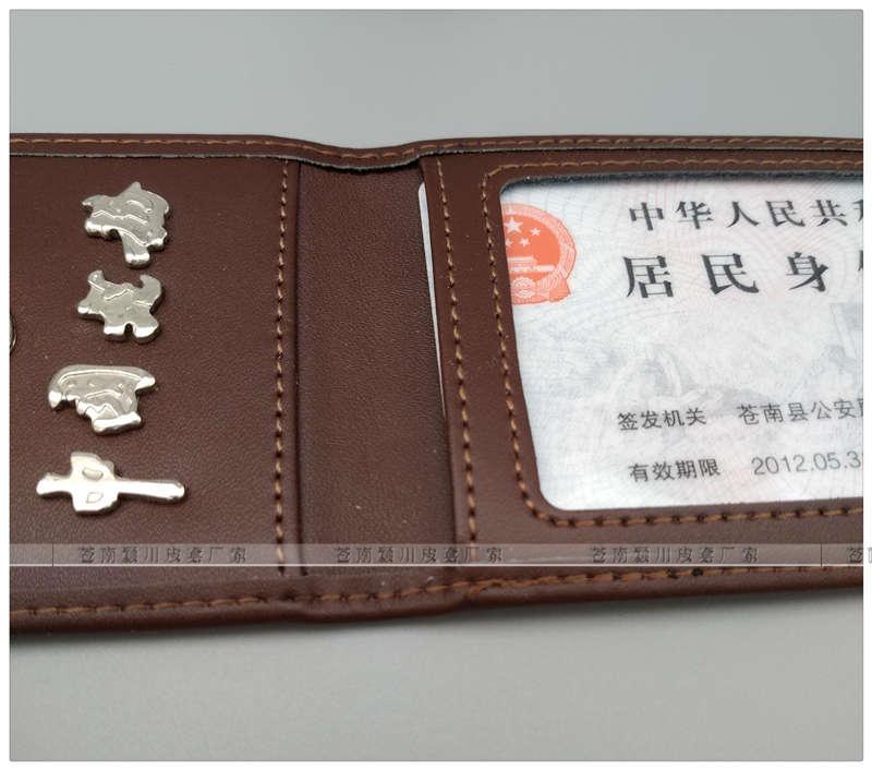 新版税务检查证皮套:棕色卡槽图片