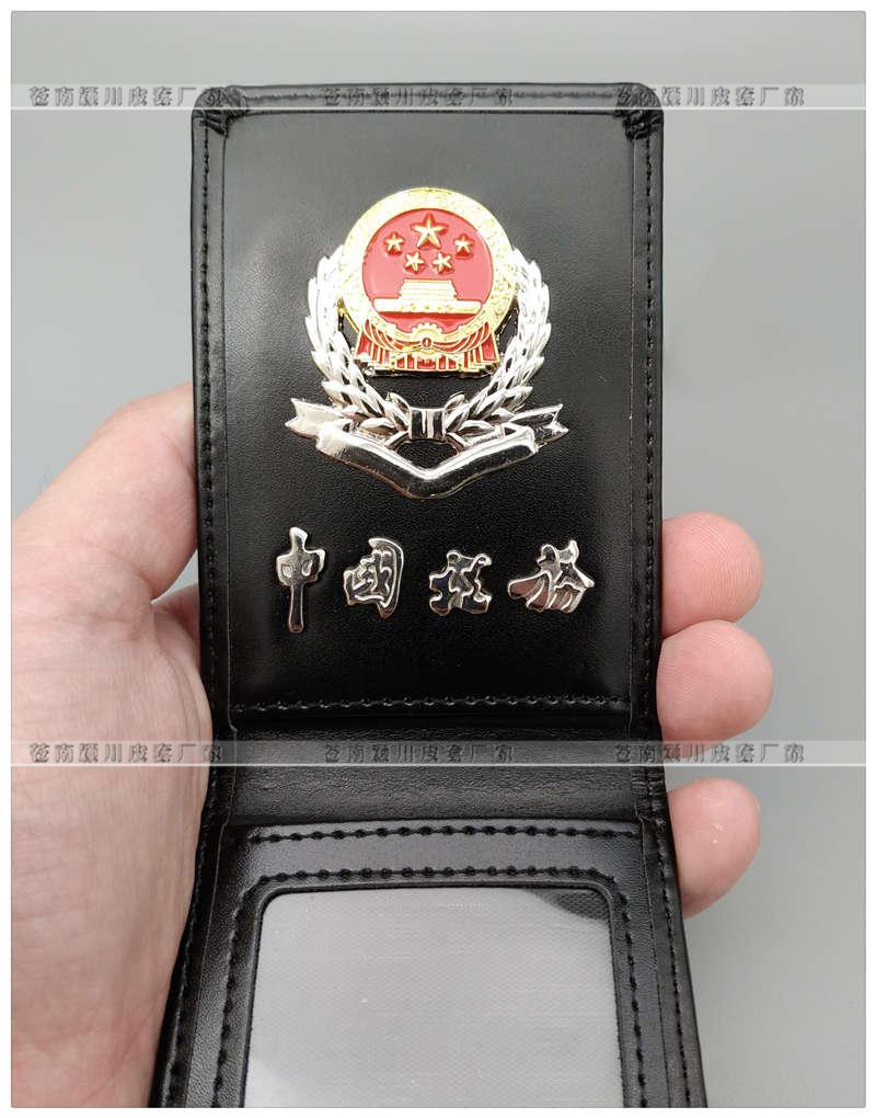 新版税务检查证皮套:手持黑色徽章细节图片