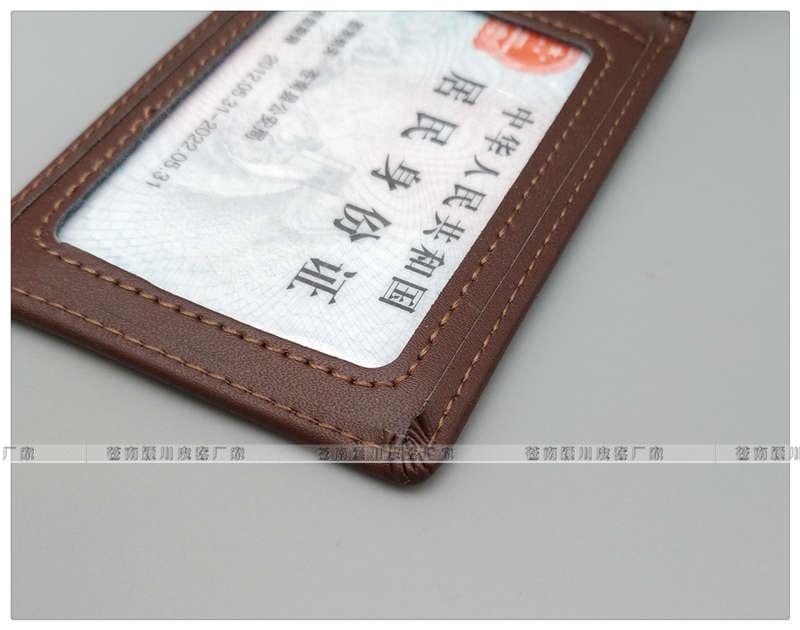 新版税务检查证皮套:棕色裁缝细节图片