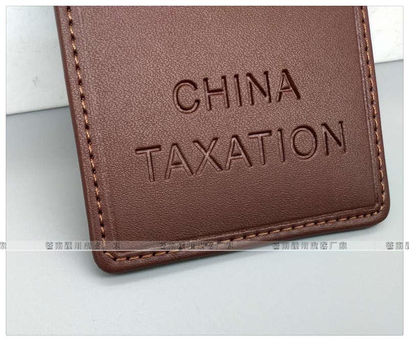 新版税务检查证皮套:棕色压痕细节图片