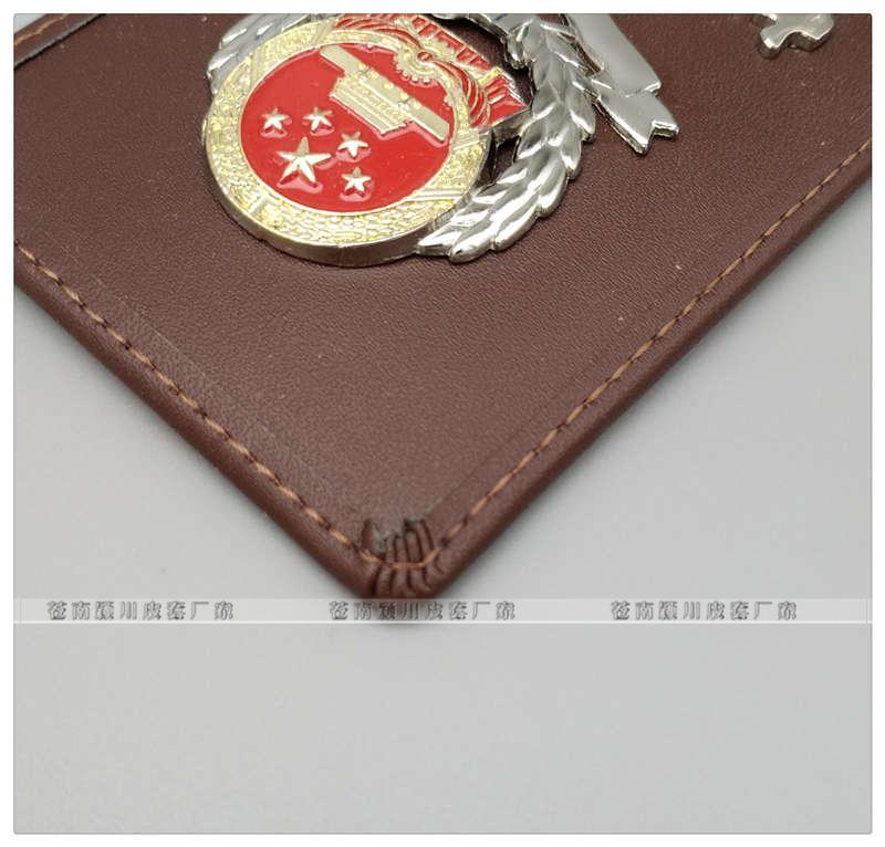 新版税务检查证皮套:棕色细节图片