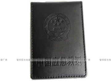 黑色应急救援证件卡套 应急救援保护
